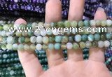CAA1584 15.5 inches 4mm round banded agate beads wholesale