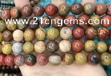 CAA5136 15.5 inches 12mm round natural chrysotine beads wholesale