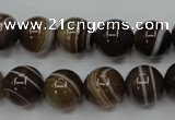 CAG5903 15 inches 12mm round Madagascar agate gemstone beads