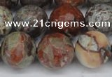 CAG7016 15.5 inches 16mm faceted round ocean agate gemstone beads