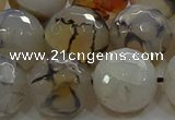 CAG9040 15.5 inches 16mm faceted round dragon veins agate beads