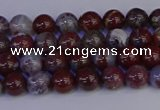 CAG9120 15.5 inches 4mm round red lightning agate beads