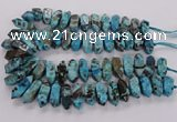 CAG9756 15.5 inches 9*25mm - 11*35mm sticks ocean agate beads