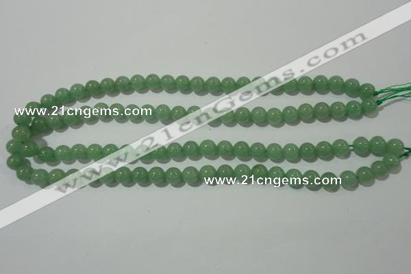 CAJ402 15.5 inches 8mm round green aventurine beads wholesale