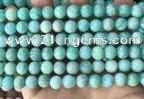 CAM1726 15.5 inches 8mm round amazonite gemstone beads wholesale