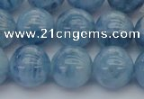 CAQ547 15.5 inches 12mm round AAAA grade natural aquamarine beads