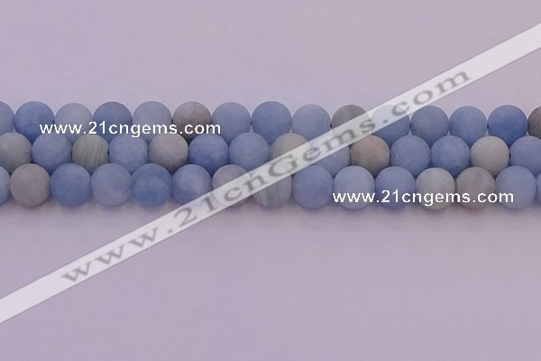 CAQ812 15.5 inches 8mm round matte aquamarine beads wholesale