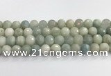 CAQ914 15.5 inches 12mm faceted round aquamarine beads wholesale