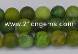 CAU412 15.5 inches 8mm round matte Australia chrysoprase beads