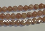 CBQ02 15.5 inches 6mm round strawberry quartz beads wholesale