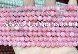 CCN5277 15 inches 6mm round candy jade beads Wholesale