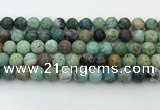 CCO377 15.5 inches 10mm round natural chrysotine beads wholesale