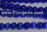 CCT1231 15 inches 4mm round cats eye beads wholesale