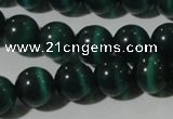 CCT1356 15 inches 6mm round cats eye beads wholesale