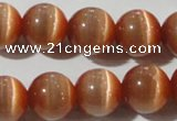 CCT1378 15 inches 7mm round cats eye beads wholesale