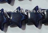 CCT906 15 inches 12mm star cats eye beads wholesale