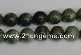 CDJ14 15.5 inches 10mm round Canadian jade beads wholesale