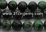 CEP23 15.5 inches 12mm round epidote gemstone beads Wholesale