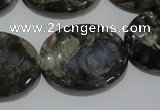 CGE136 15.5 inches 22*30mm oval glaucophane gemstone beads