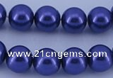 CGL266 5PCS 16 inches 12mm round dyed glass pearl beads wholesale