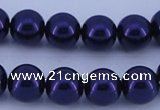 CGL273 10PCS 16 inches 6mm round dyed glass pearl beads wholesale