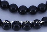 CGL288 5PCS 16 inches 16mm round dyed glass pearl beads wholesale
