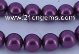 CGL339 5PCS 16 inches 18mm round dyed plastic pearl beads wholesale