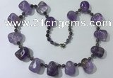 CGN441 21.5 inches freeform amethyst gemstone beaded necklaces