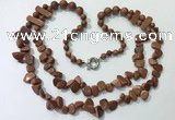 CGN541 27 inches fashion goldstone beaded necklaces