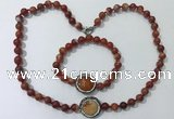 CGN874 19.5 inches 8mm round striped agate jewelry sets