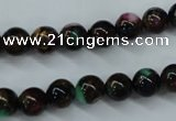 CGO02 15.5 inches 6mm round gold multi-color stone beads