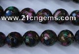 CGO16 15.5 inches 14mm faceted round gold multi-color stone beads