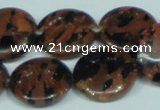 CGS210 15.5 inches 20mm flat round blue & brown goldstone beads wholesale