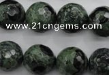 CKJ307 15.5 inches 16mm faceted round kambaba jasper beads wholesale