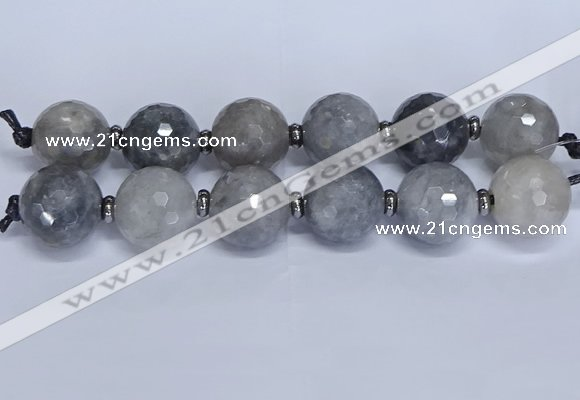 CLS351 7.5 inches 30mm faceted round large cloudy quartz beads