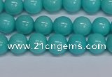 CMJ192 15.5 inches 8mm round Mashan jade beads wholesale
