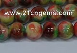 CMJ424 15.5 inches 10mm round rainbow jade beads wholesale