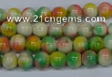 CMJ457 15.5 inches 6mm round rainbow jade beads wholesale