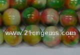 CMJ460 15.5 inches 12mm round rainbow jade beads wholesale