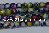 CMJ463 15.5 inches 4mm round rainbow jade beads wholesale