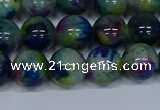 CMJ467 15.5 inches 12mm round rainbow jade beads wholesale