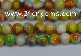 CMJ499 15.5 inches 6mm round rainbow jade beads wholesale