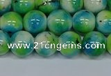 CMJ523 15.5 inches 12mm round rainbow jade beads wholesale