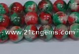 CMJ535 15.5 inches 8mm round rainbow jade beads wholesale