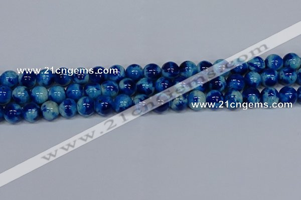 CMJ544 15.5 inches 12mm round rainbow jade beads wholesale