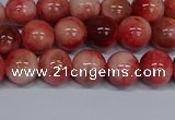 CMJ556 15.5 inches 8mm round rainbow jade beads wholesale