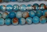 CMJ576 15.5 inches 6mm round rainbow jade beads wholesale