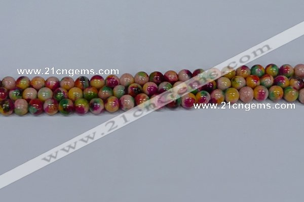 CMJ591 15.5 inches 8mm round rainbow jade beads wholesale