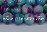 CMJ614 15.5 inches 12mm round rainbow jade beads wholesale