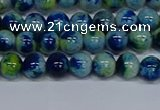 CMJ667 15.5 inches 6mm round rainbow jade beads wholesale